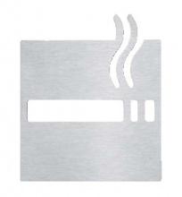 Пушенето разрешено