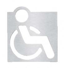 Тоалетна за инвалиди