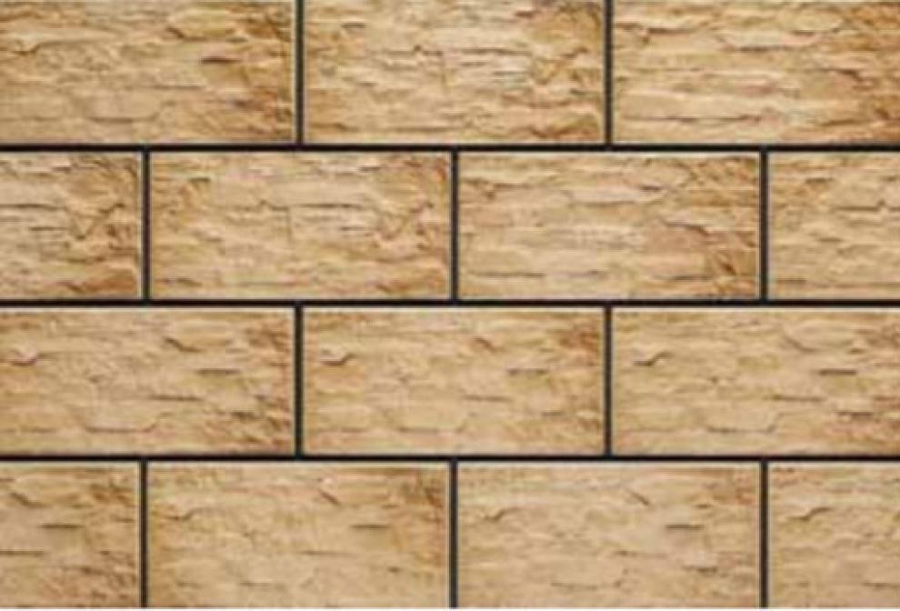 Pyrite Фасаден камък Pyrite 30x14,8x0,9
