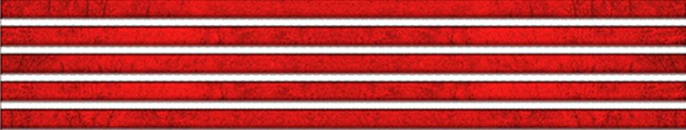 Estrato Perla 20x60 Фриз A-MGL08-XX-103