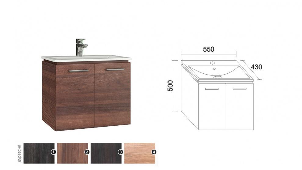Комплект за баня Авангард Долен шкаф за баня Авангард