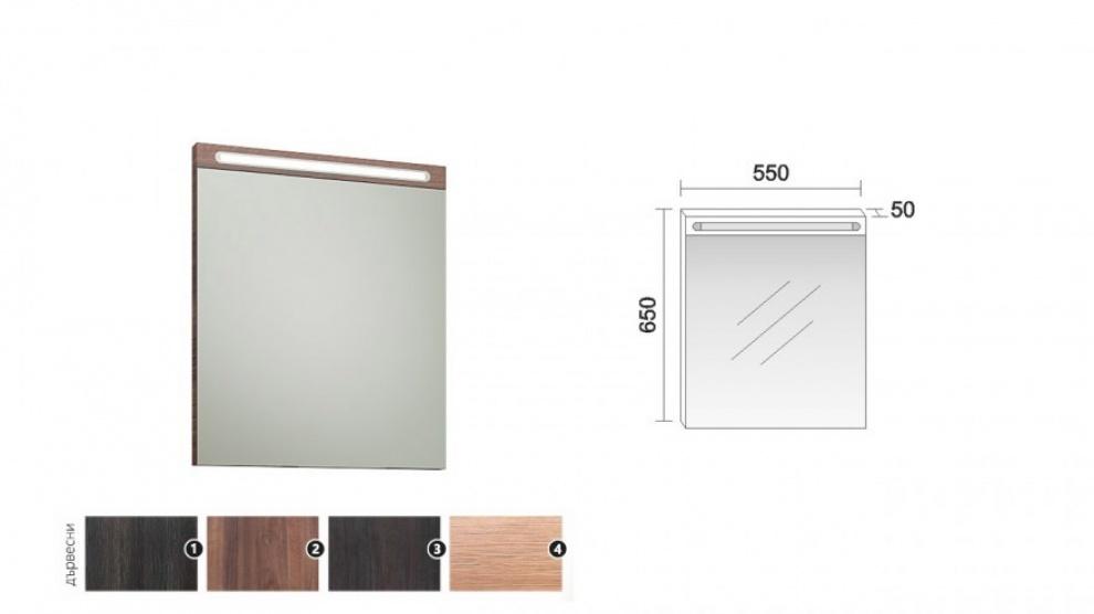 Комплект за баня Авангард Огледало за баня Авангард
