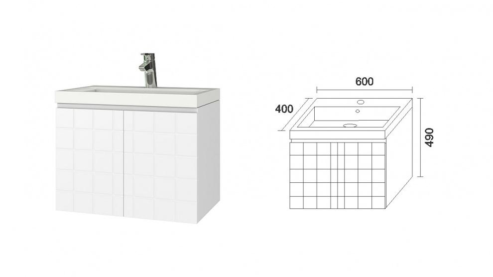 Комплект за баня Еклипс 2 Долен шкаф за баня Еклипс 2