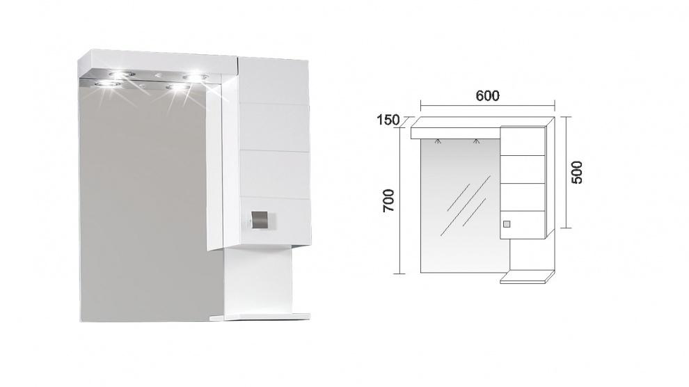 Комплект за баня Ирина Горен шкаф за баня Ирина