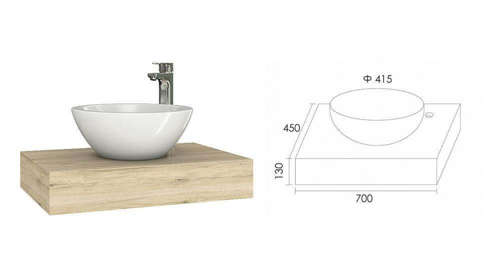 Комплект за баня Сиатъл Долен шкаф за баня Сиатъл