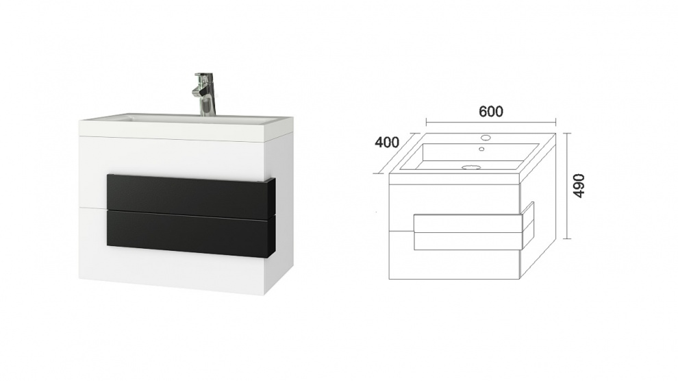 Комплект за баня Сигма Долен шкаф за баня Сигма