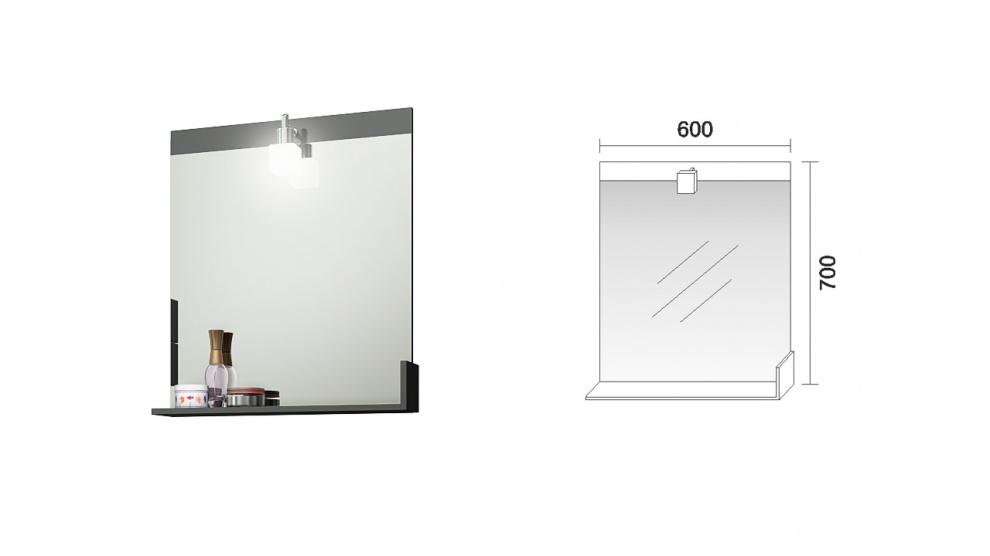 Комплект за баня Сигма Огледало за баня Сигма