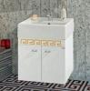 Комплект за баня Призма 50 PVC